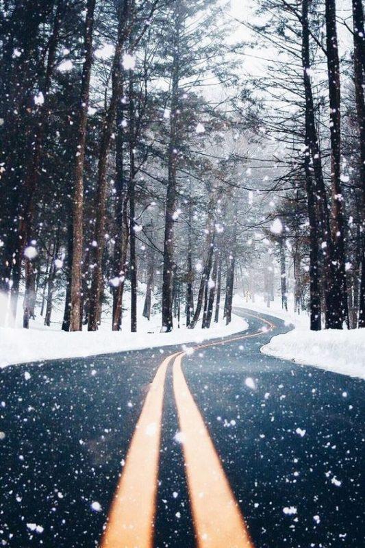 Drumul tau